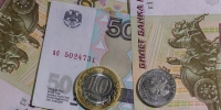 Currency-3088153_640_thumb_main - Sibnovosti.ru