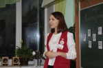 You are viewing the image with filename IMG_1392.jpg - АКИПКРО