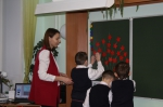 You are viewing the image with filename IMG_1418.jpg - АКИПКРО