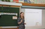 You are viewing the image with filename IMG_1443.jpg - АКИПКРО