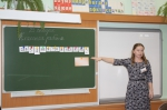 You are viewing the image with filename IMG_1447.jpg - АКИПКРО