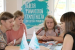 You are viewing the image with filename IMG_7761.JPG - http://www.akipkro.ru