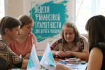 You are viewing the image with filename IMG_7762.JPG - http://www.akipkro.ru