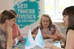 You are viewing the image with filename IMG_7763.JPG - http://www.akipkro.ru