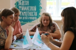 You are viewing the image with filename IMG_7766.JPG - http://www.akipkro.ru