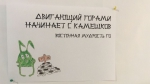 You are viewing the image with filename IMG-20180514-WA0005.jpg - АКИПКРО